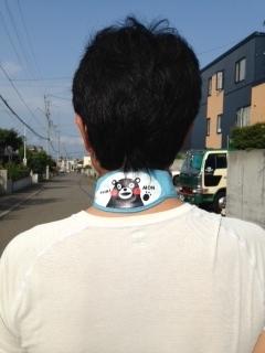写真 (13).JPG
